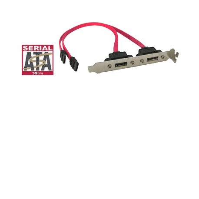 Internal SATA to eSATA II 3GB External 2Port Host Bracket Cable 16cm